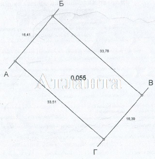 Продается земельный участок — 50 000 у.е.