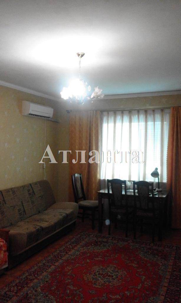 Продается дом на ул. Бородинская — 50 000 у.е.