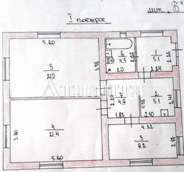 Продается дом на ул. Бородинская — 50 000 у.е. (фото №11)