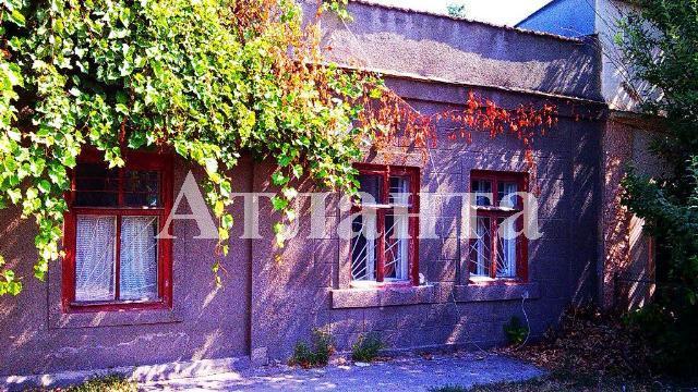 Продается дом на ул. Крылова — 38 000 у.е. (фото №3)
