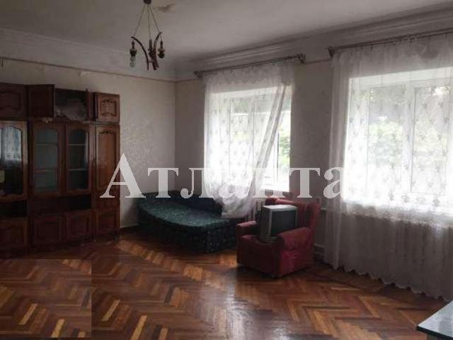 Продается дом на ул. Панкратовой Ак. — 80 000 у.е.
