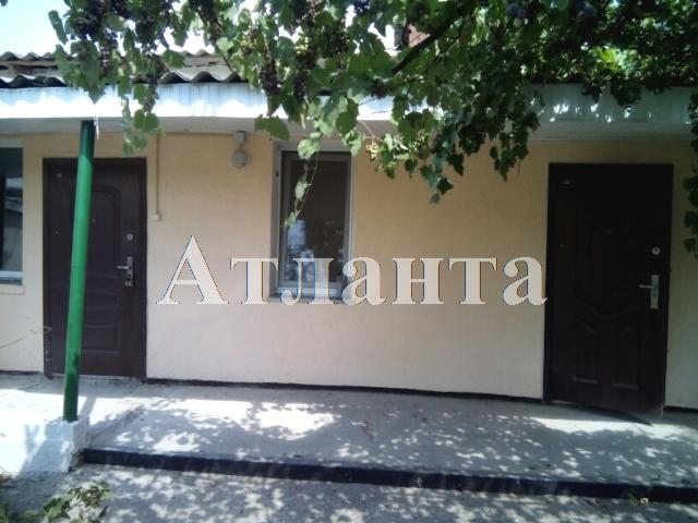 Продается дом на ул. 8 Марта — 48 000 у.е. (фото №9)