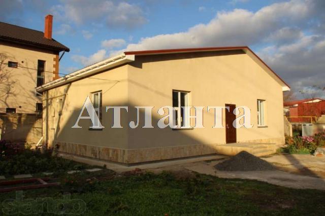 Продается дом на ул. Таирова — 205 000 у.е.