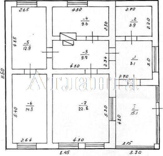 Продается дом на ул. Гагарина — 45 000 у.е.