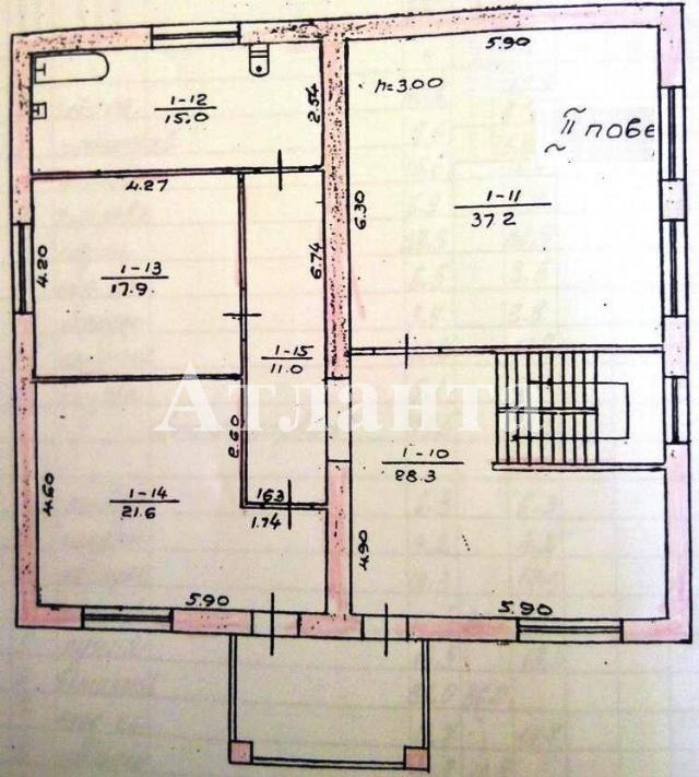 Продается дом на ул. Куприна — 280 000 у.е. (фото №16)