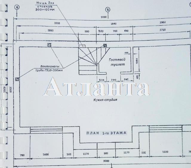 Продается дом на ул. Садовая — 39 000 у.е. (фото №4)