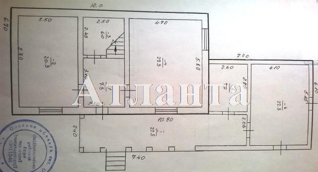 Продается дом на ул. Степовой Пер. — 60 000 у.е. (фото №8)
