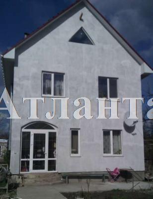 Продается дом на ул. Смоленская — 99 000 у.е.