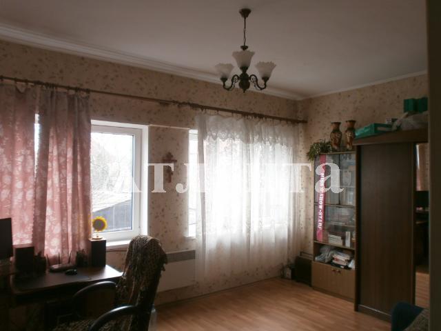 Продается дом на ул. 2-Я Улица — 80 000 у.е.