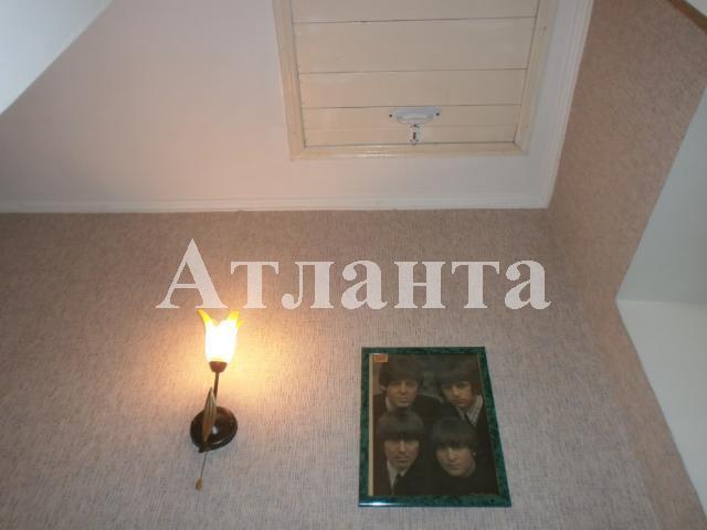 Продается дом на ул. 2-Я Улица — 80 000 у.е. (фото №5)