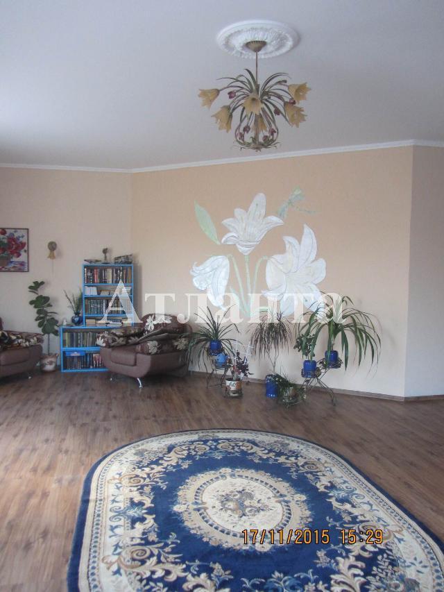 Продается дом на ул. Новоселов — 230 000 у.е.