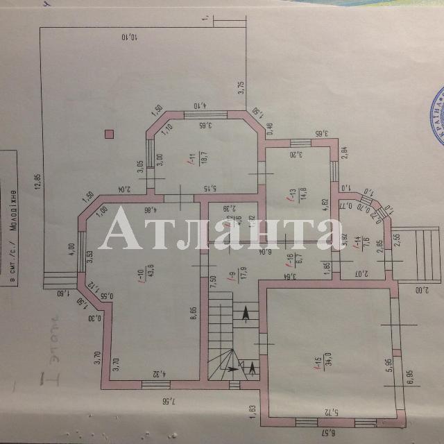 Продается дом на ул. Садовая — 290 000 у.е. (фото №3)