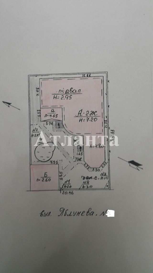Продается дом на ул. Яблоневая — 500 000 у.е. (фото №4)