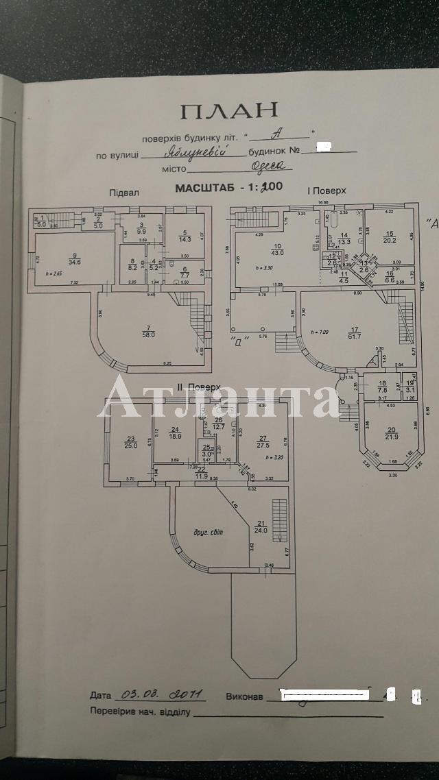 Продается дом на ул. Яблоневая — 500 000 у.е. (фото №5)
