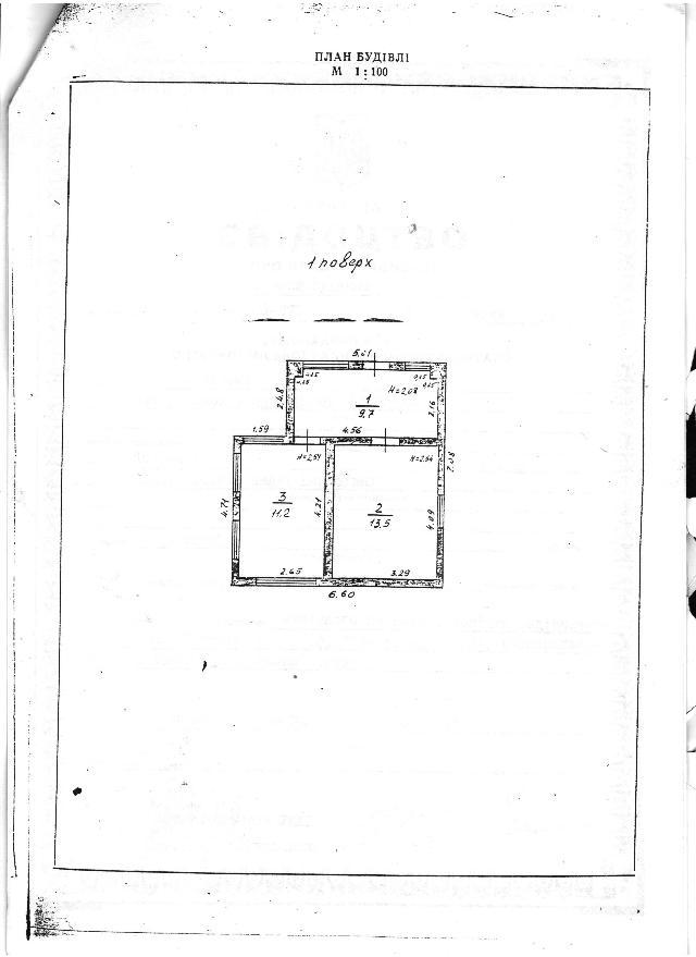 Продается дом на ул. Костанди — 75 000 у.е.