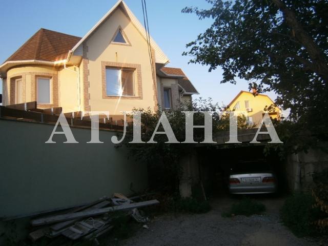 Продается земельный участок на ул. Украинки Леси — 65 000 у.е.