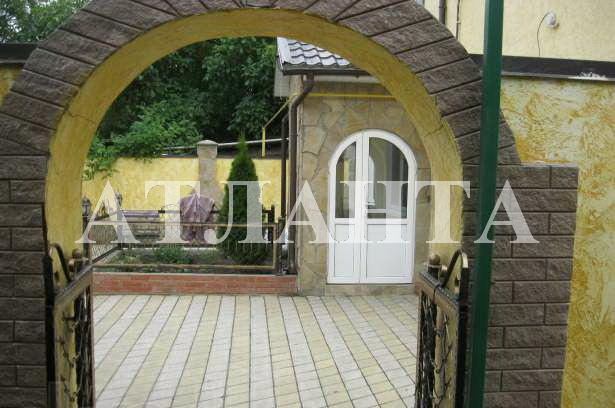 Продается дом на ул. Мизикевича — 85 000 у.е.