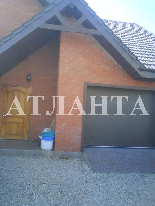 Продается дом на ул. Шевченко — 200 000 у.е.