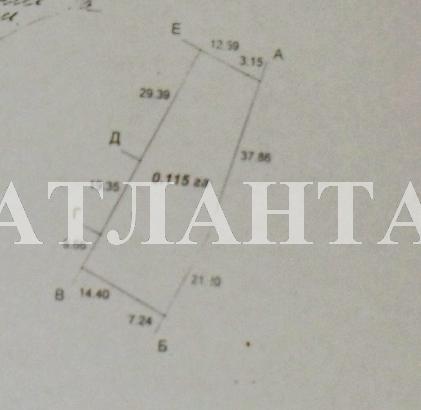 Продается земельный участок — 9 500 у.е.