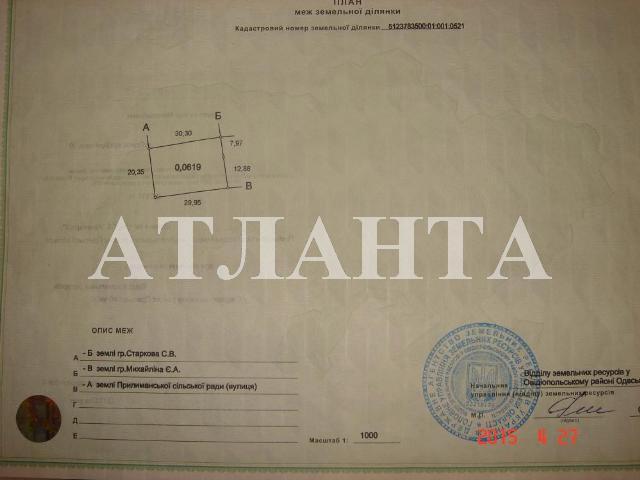 Продается дача на ул. 3-Я Линия — 70 000 у.е. (фото №3)