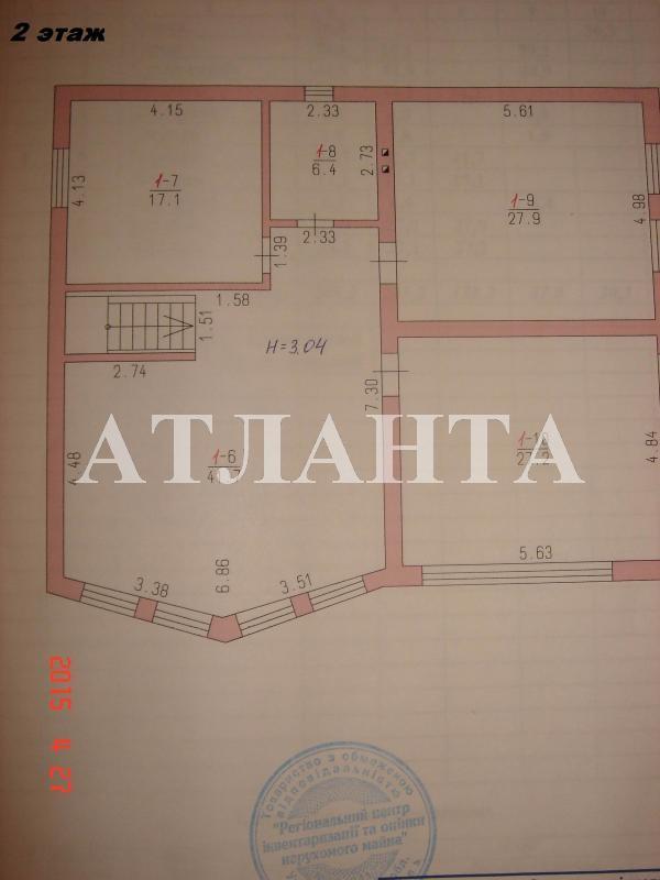 Продается дача на ул. 3-Я Линия — 58 000 у.е. (фото №5)