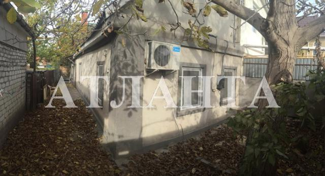 Продается дом на ул. Донского Дмитрия — 40 000 у.е. (фото №8)