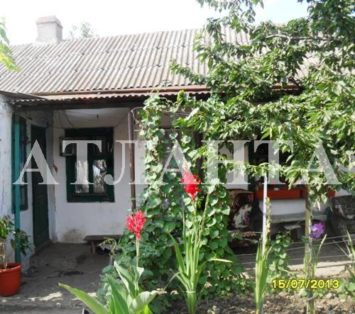 Продается дом на ул. Октябрьская — 32 000 у.е.