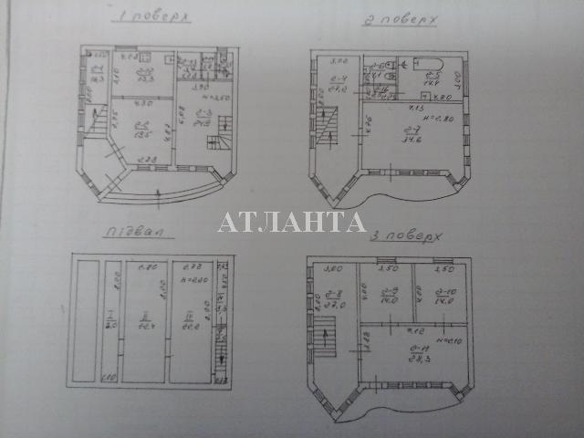 Продается дом на ул. Толбухина — 249 000 у.е.
