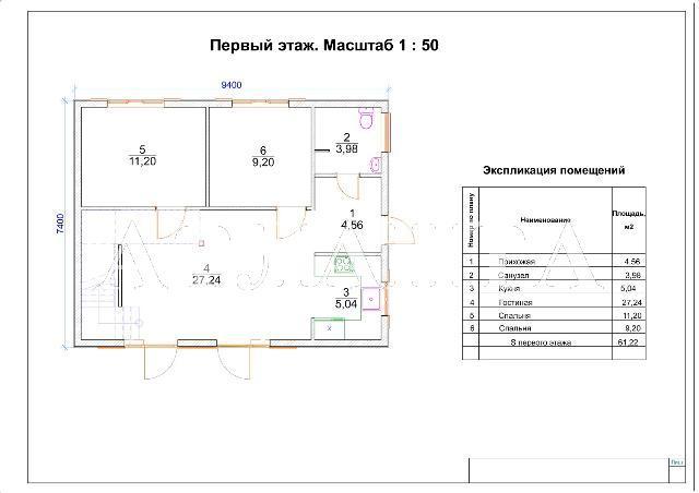 Продается дом — 45 000 у.е. (фото №13)