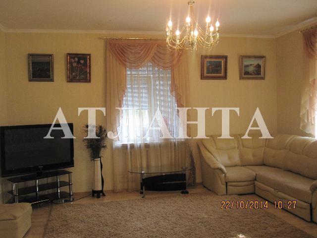 Продается дом на ул. Украинки Леси — 300 000 у.е.