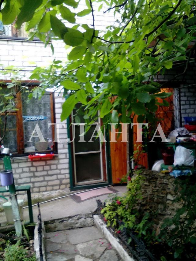 Продается земельный участок на ул. Морская — 20 000 у.е. (фото №4)