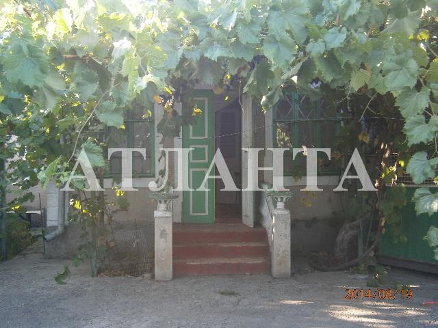 Продается дом на ул. Ленина — 40 000 у.е. (фото №4)