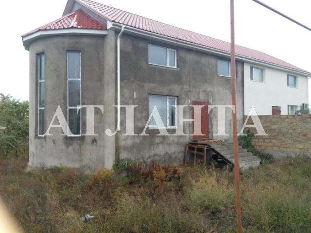 Продается дом на ул. Полевой Пер. — 26 500 у.е.