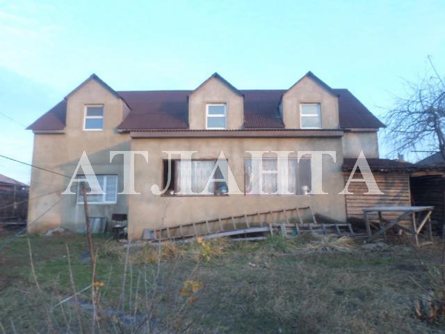 Продается дом на ул. Ленина — 60 000 у.е. (фото №2)