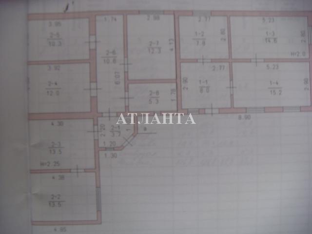 Продается дом на ул. Гайдара — 48 000 у.е. (фото №5)