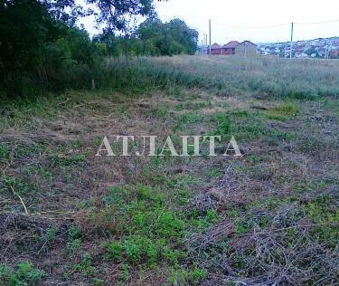 Продается земельный участок на ул. 10-Я Линия — 3 500 у.е.