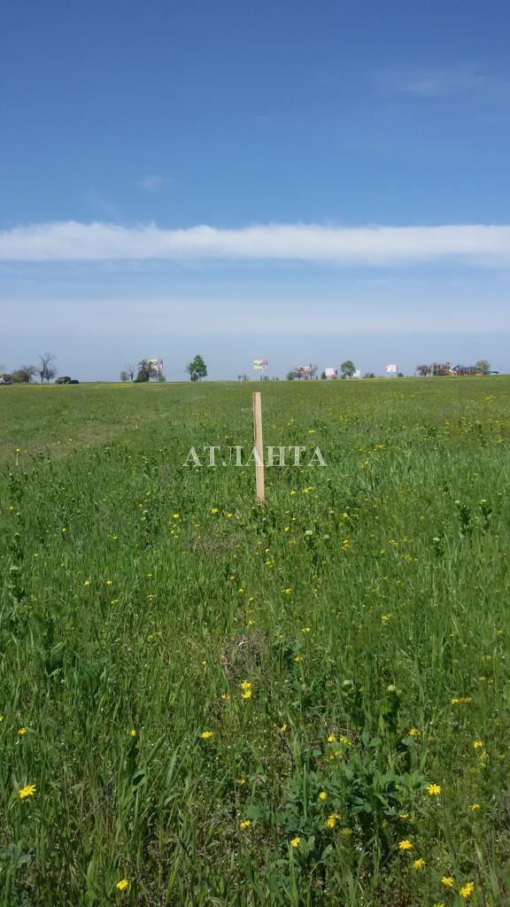 Продается земельный участок на ул. Яблоневая — 32 000 у.е. (фото №5)