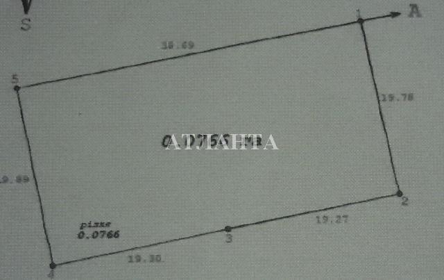 Продается земельный участок на ул. Яблоневая — 15 000 у.е.
