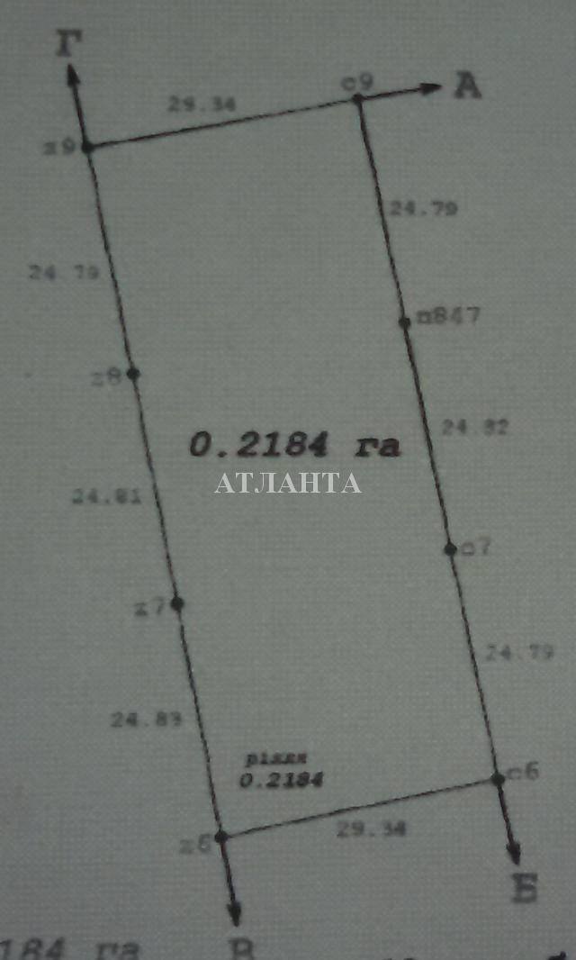 Продается земельный участок на ул. Яблоневая — 32 000 у.е.
