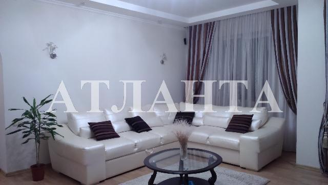 Продается дом на ул. Ясеневая — 220 000 у.е.