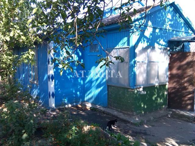 Продается дом на ул. Садовая — 25 000 у.е. (фото №3)
