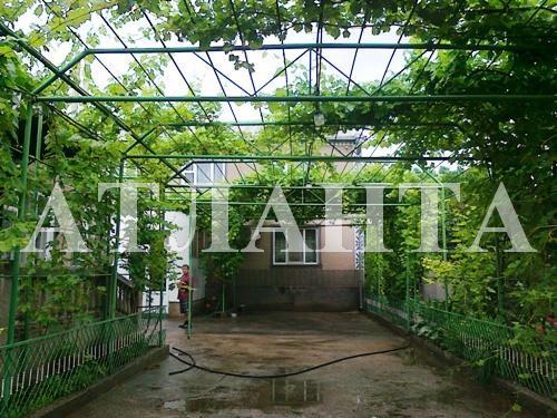 Продается дом на ул. Ленина — 100 000 у.е.
