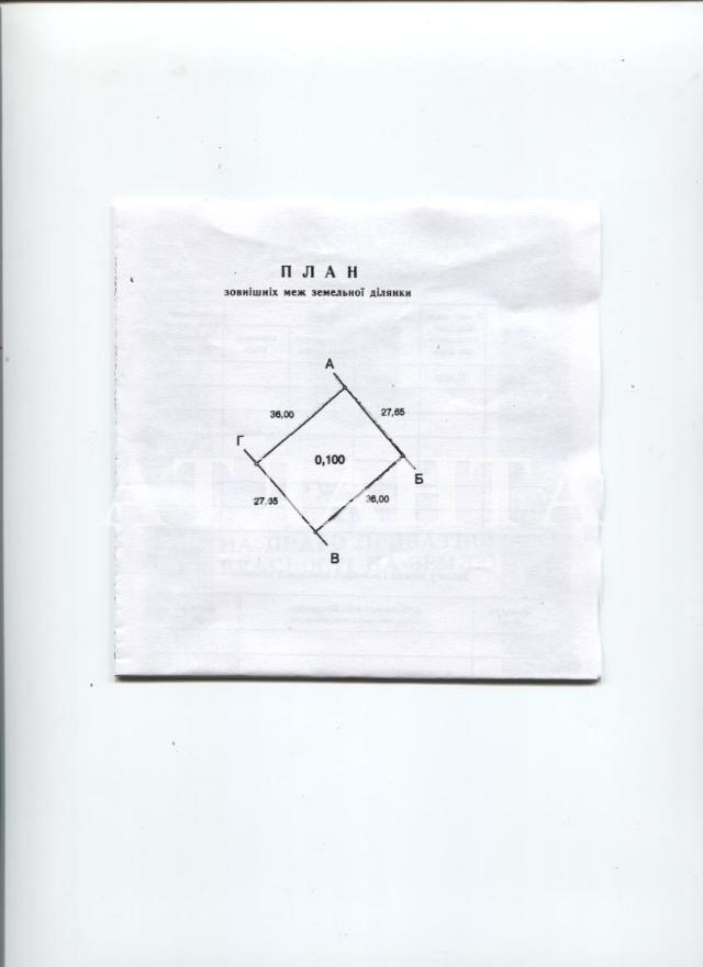 Продается земельный участок на ул. Новосельская — 100 000 у.е. (фото №2)