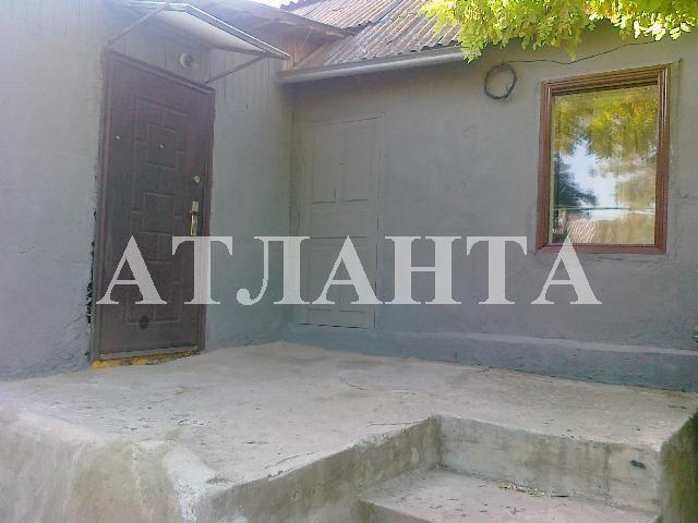 Продается дом на ул. Ленина — 25 000 у.е.
