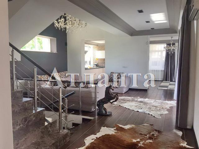 Продается дом на ул. Центральная — 420 000 у.е.
