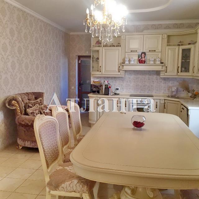 Продается дом на ул. Центральный Пер. — 200 000 у.е. (фото №4)