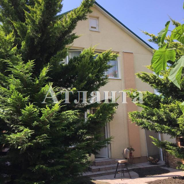 Продается дом на ул. Цветочная — 280 000 у.е.