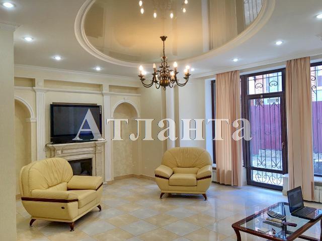 Продается дом на ул. Толбухина — 1 200 000 у.е.