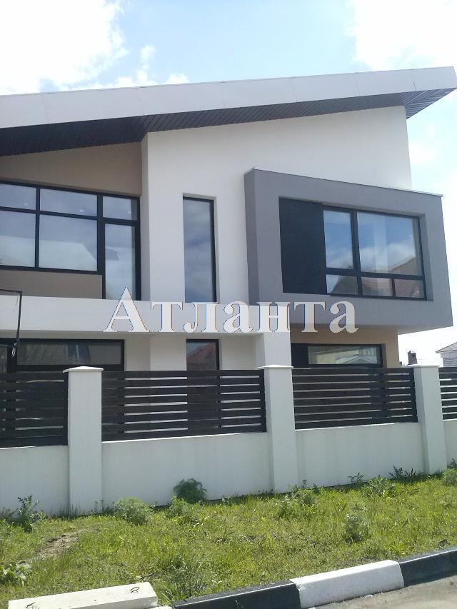 Продается дом на ул. Центральная — 270 000 у.е.