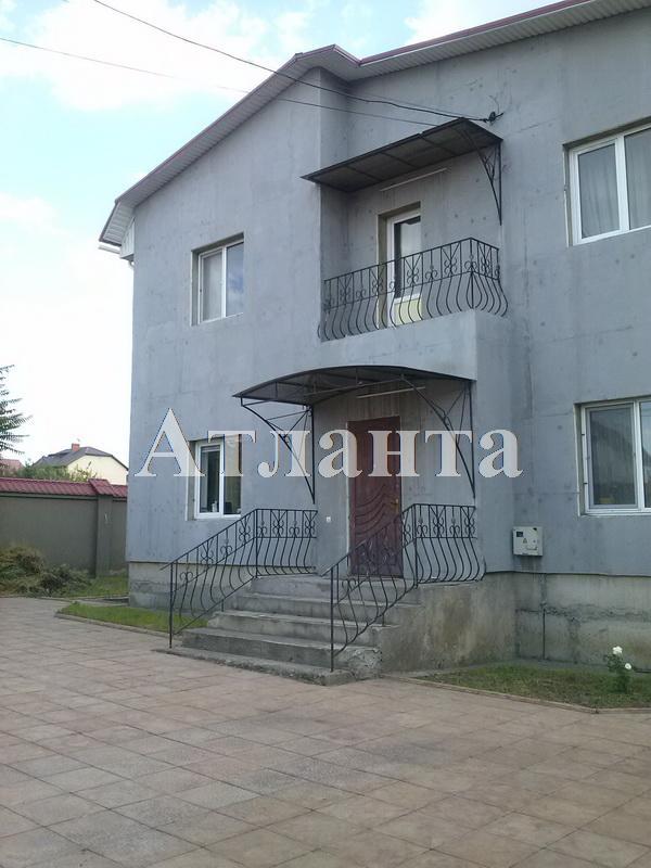 Продается дом на ул. Григорьева — 200 000 у.е.